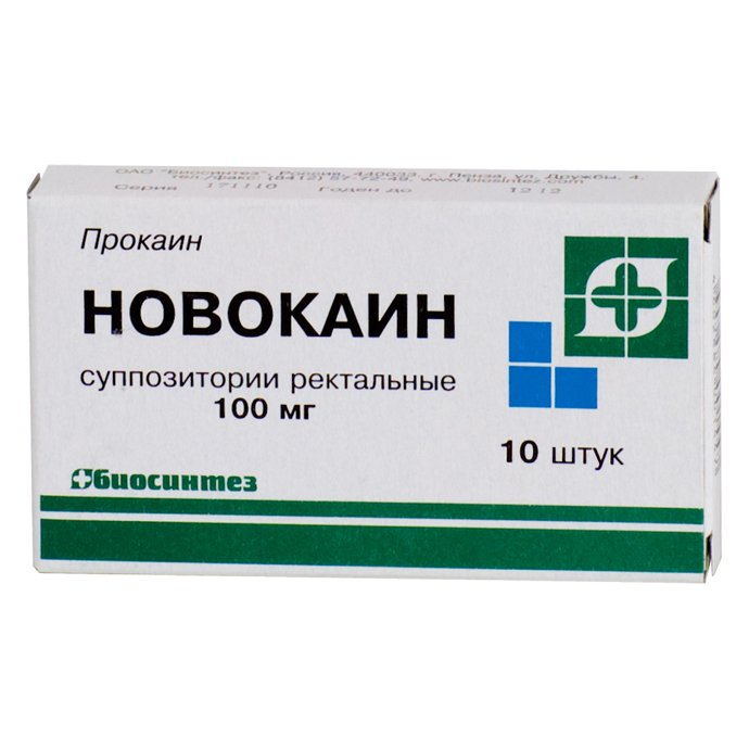 Изображение - Жидкость для снятия боли в суставах 32804