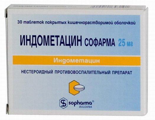 Изображение - Жидкость для снятия боли в суставах 688