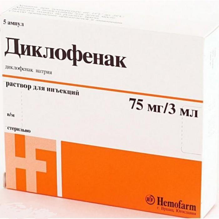Изображение - Жидкость для снятия боли в суставах Movalis_ili_Diklofenak_chto_luchshe_2