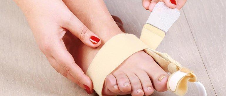 Фиксатор для мизинца ноги при переломе