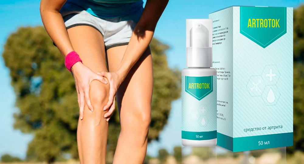 Насколько эффективен гель для лечения суставов Artrotok?