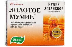 Рецепты от целлюлита из мумие